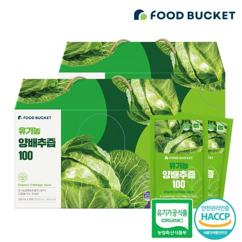 [참들식품] 유기농 양배추즙 100ml*60개입