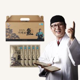 김오곤의 기력보 1박스 (70ml x 30포)