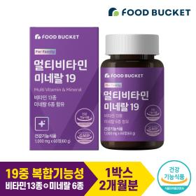 푸드버킷 멀티비타민 미네랄19 60정 2개월분 1병