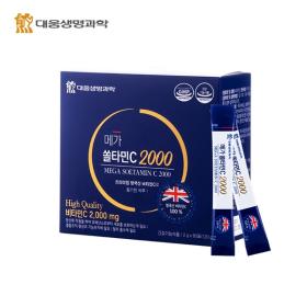 [대웅생명과학] 메가쏠타민C 2000 (2g x 60포)