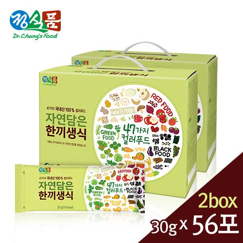 정식품 자연담은 한끼생식 30gx56포