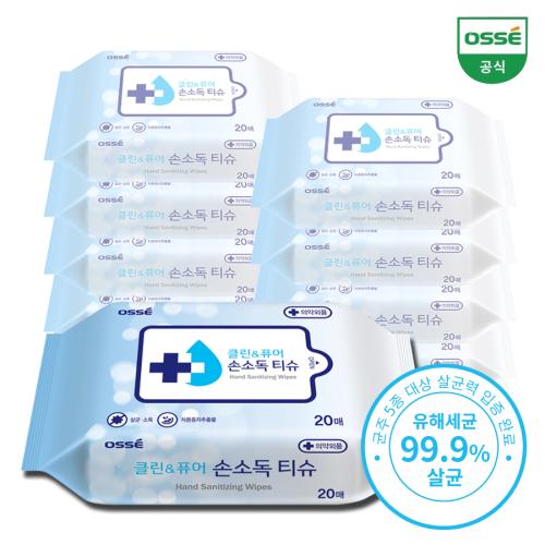 [오쎄] 클린앤퓨어 휴대용 손소독 티슈 20매 x 10팩