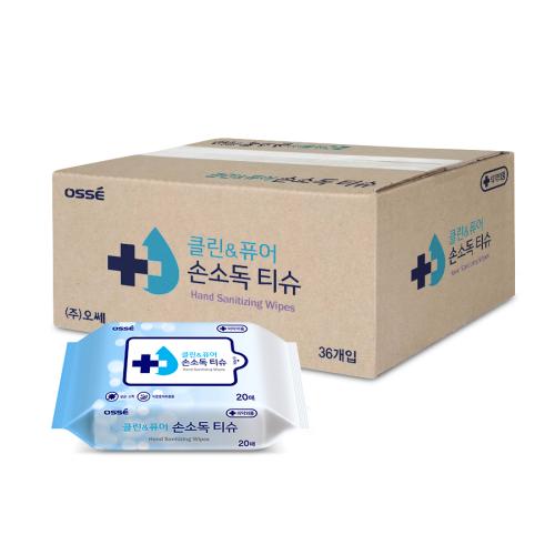 오쎄 클린&퓨어 손소독 티슈(20매)휴대용, 55g*36팩, 99.9%살균