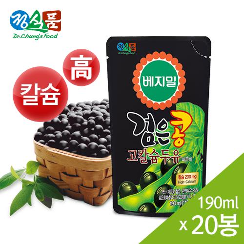 검은콩 고칼슘 베지밀(파우치) 190ml×20봉