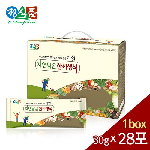 정식품 리얼 자연담은 한끼생식 30gx28포