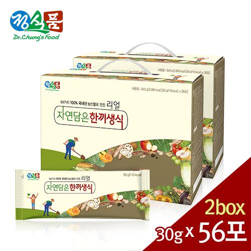 정식품 리얼 자연담은 한끼생식 30gx56포