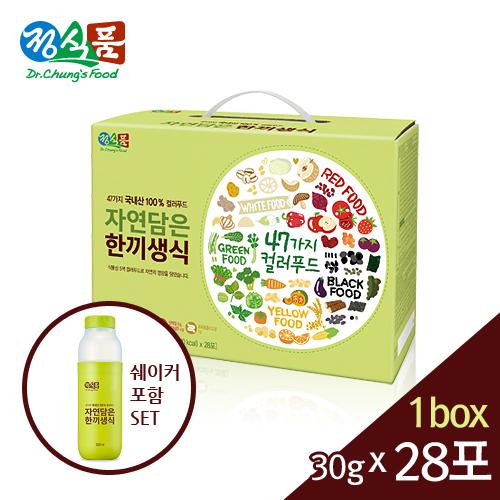 정식품 자연담은 한끼생식 30gx28포+쉐이커
