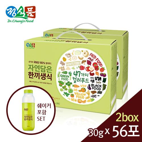 정식품 자연담은 한끼생식 30gx56포+쉐이커