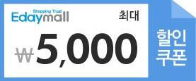 5000원 할인쿠폰